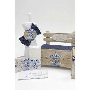 Χειροποίητο κουτί βάπτισης με θέμα carousel για αγόρι
