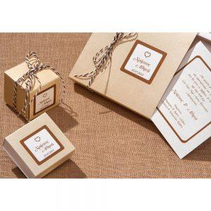 Χειροποίητο προσκλητήριο γάμου κουτάκι craft