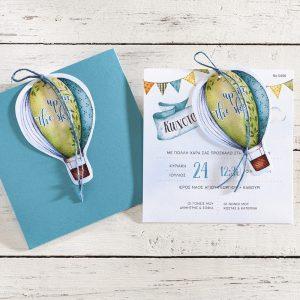 Προσκλητήριο βάπτισης μεγάλο αερόστατο για αγόρια